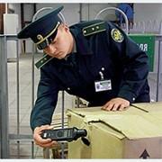 Таможенная очистка грузов (под ключ) фото