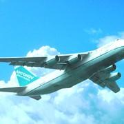 Тяжелый транспортный самолет Ан-124 `Руслан` фото