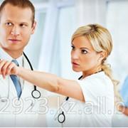 Лечение и диагностика рака фото