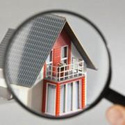 Оценка движимого, недвижимого имущества, акций, бизнеса, имущественных комплексов, нематериальных активов для любых целей фото