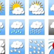 Прогнозы погоды в газете «Лидер-Пресс» фото
