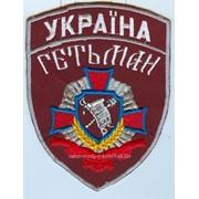 Шевроны -- Украина Гетьман фото