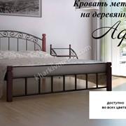 Кровать Афина 2000*1800 фото