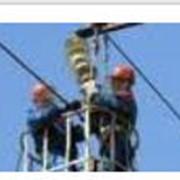 Обслуживание и ремонт электросетей общего назначения в Украине, Киев, Киев фото