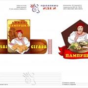 Разработка логотипа и фирменного стиля фото