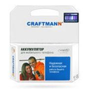 Аккумулятор для Ubiquam U100 Silver - Craftmann фото