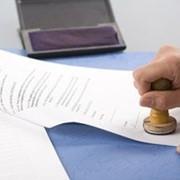 Регистрация Организаций на порталах: tender.sk.kz, goszakup.gov, new.reestr.nadloc. фото