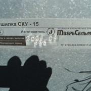 "Зерносушилка карусельная ""СКУ-15"". фото"