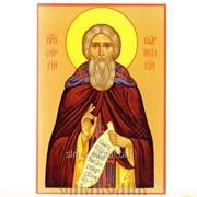 Икона Св. Прп. Сергий Радонежский Артикул:001022ид19003 фото