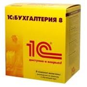 1С: Предприятие 8. Комплект на 5 пользователей Бухгалтерии для Украины фото
