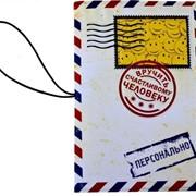 Обложка Для Паспорта И Автодокументов 3 В 1 Вручить Счастливому Человеку фото