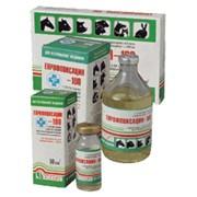 Ветеринарные препараты в Алматы фото