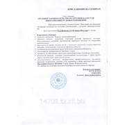 Семинар «ТРУДОВОЕ ЗАКОНОДАТЕЛЬСТВО РЕСПУБЛИКИ КАЗАХСТАН: ЛИБЕРАЛИЗАЦИЯ ТРУДОВЫХ ОТНОШЕНИЙ» фото