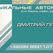 Макет визитки 9*5 см, сложный (полноцветный, с графическими объектами) фото