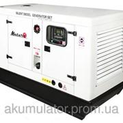 Генератор дизельный Matari MD50 (ІІІ-фаз., АВР, капот) 48000Вт фото