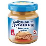 Б.лукошко пюре из говядины и печени (с 8 мес) 100г фото