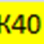Станок токарно-винторезный 1М63Н и 16К40 фото