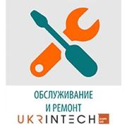 """Сервисный центр """"Укринтех"""" фото"""