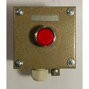 Коробка соединительная У-614 IP65 фото
