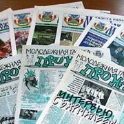 Реклама в СМИ, реклама в прессе фото