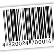Штрих-коды на металле в Украине фото