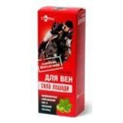 Крем-гель для вен Сила лошади фото