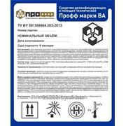 «Профф» марки ВА средство моющее и дезинфицирующее щелочное пенное фото