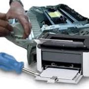 Ремонт лазерных принтеров фото