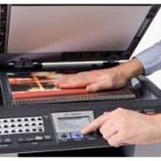 Сканирование документов цветное. Издательство ПАЛИТРА фото