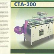 Ремонт термоусадочных камер фото