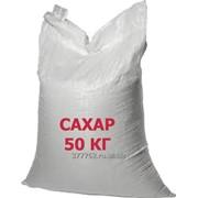 Сахар 50 кг фото