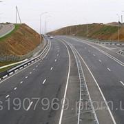 Дорожная разметка проезжей части дорог фото