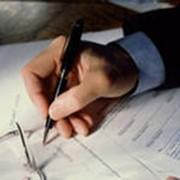 Регистрация свидетельства о праве на наследство фото