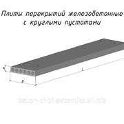 Плита перекриття ПК 30-10-8 фото