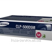 Заправка картриджа Samsung CLP-500D5M фото
