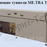 Охлаждающие туннели ME.TRA TF25-150 фото