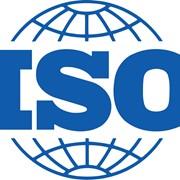 Системы менеджмента ИСО 9001 , ИСО 14001 фото