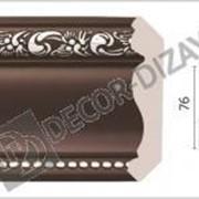 Карниз широкий 154-39S Decor-Dizayn фото