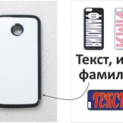 Чехол на телефон MOTO E (пластик) с вашим текстом фото