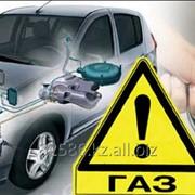 Обслуживание автомобильного газобалонного оборудования в Алматы фото