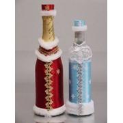 Оформление бутылок Дед Мороз и Снегурочка фото