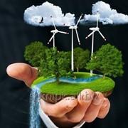 Дистанционные курсы повышения квалификации в сфере Экологической безопасности фото