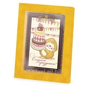 Открытка - Сладкого праздника! Ежик с тортом ШКс374.90-р фото