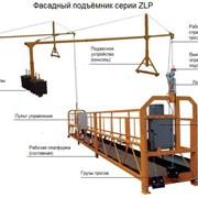 Люлька строительная ZLP-630  корзина 6м подъём 50м фото