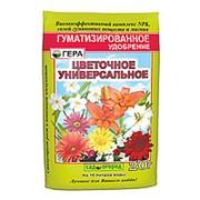 Гера (ООО) Удобрение цветочное универсальное фото