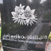 Изображение на памятнике фото