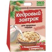 Завтрак кедровый для сердца 526 фото