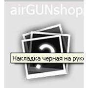 """Накладка черная на рукоять для пневматического пистолета МР-654К (""""под ПМ"""") фото"""