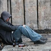 Лечение наркомании в Алматы фото
