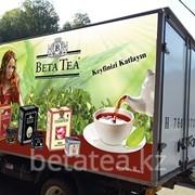 """Чай в ассортименте группы """"BETA TEA"""" фото"""